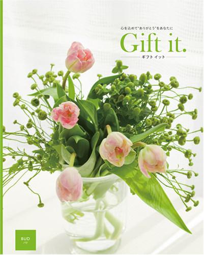 Gift it.